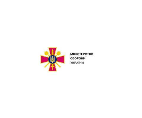 Пілотний проект з Міністерством оборони України